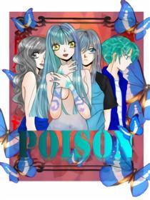 POISON(总而言之)